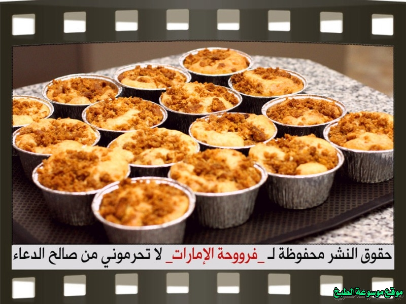http://photos.encyclopediacooking.com/image/recipes_pictures-emirates-frooha-arabic-cupcake-cake-recipes-%D9%83%D8%A8-%D9%83%D9%8A%D9%83-%D9%81%D8%B1%D9%88%D8%AD%D8%A9-%D8%A7%D9%84%D8%A7%D9%85%D8%A7%D8%B1%D8%A7%D8%AA-%D8%A8%D8%A7%D9%84%D8%B5%D9%88%D8%B1-%D8%B7%D8%B1%D9%8A%D9%82%D8%A9-%D8%B9%D9%85%D9%84-%D9%83%D8%A8-%D9%83%D9%8A%D9%83-%D8%A7%D9%84%D8%AF%D8%A7%D9%8A%D8%AC%D8%B3%D8%AA%D9%81-%D9%81%D8%B1%D9%88%D8%AD%D8%A9-%D8%A7%D9%84%D8%A7%D9%85%D8%A7%D8%B1%D8%A7%D8%AA-%D9%85%D9%86%D8%B2%D9%84%D9%8A-%D9%84%D8%B0%D9%8A%D8%B0%D8%A9-%D8%A8%D8%A7%D9%84%D8%B5%D9%88%D8%B113.jpg
