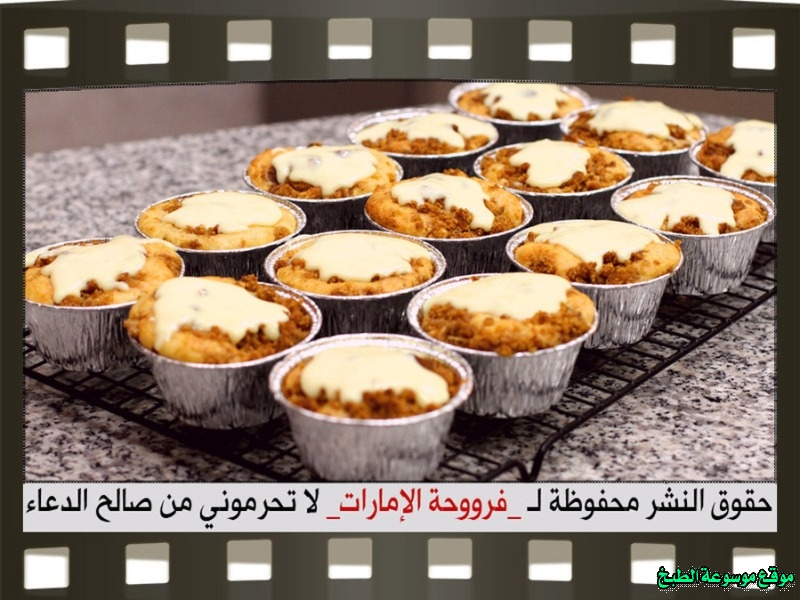 http://photos.encyclopediacooking.com/image/recipes_pictures-emirates-frooha-arabic-cupcake-cake-recipes-%D9%83%D8%A8-%D9%83%D9%8A%D9%83-%D9%81%D8%B1%D9%88%D8%AD%D8%A9-%D8%A7%D9%84%D8%A7%D9%85%D8%A7%D8%B1%D8%A7%D8%AA-%D8%A8%D8%A7%D9%84%D8%B5%D9%88%D8%B1-%D8%B7%D8%B1%D9%8A%D9%82%D8%A9-%D8%B9%D9%85%D9%84-%D9%83%D8%A8-%D9%83%D9%8A%D9%83-%D8%A7%D9%84%D8%AF%D8%A7%D9%8A%D8%AC%D8%B3%D8%AA%D9%81-%D9%81%D8%B1%D9%88%D8%AD%D8%A9-%D8%A7%D9%84%D8%A7%D9%85%D8%A7%D8%B1%D8%A7%D8%AA-%D9%85%D9%86%D8%B2%D9%84%D9%8A-%D9%84%D8%B0%D9%8A%D8%B0%D8%A9-%D8%A8%D8%A7%D9%84%D8%B5%D9%88%D8%B116.jpg