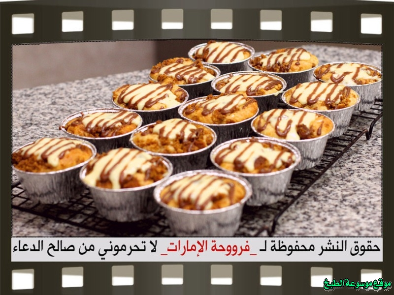 http://photos.encyclopediacooking.com/image/recipes_pictures-emirates-frooha-arabic-cupcake-cake-recipes-%D9%83%D8%A8-%D9%83%D9%8A%D9%83-%D9%81%D8%B1%D9%88%D8%AD%D8%A9-%D8%A7%D9%84%D8%A7%D9%85%D8%A7%D8%B1%D8%A7%D8%AA-%D8%A8%D8%A7%D9%84%D8%B5%D9%88%D8%B1-%D8%B7%D8%B1%D9%8A%D9%82%D8%A9-%D8%B9%D9%85%D9%84-%D9%83%D8%A8-%D9%83%D9%8A%D9%83-%D8%A7%D9%84%D8%AF%D8%A7%D9%8A%D8%AC%D8%B3%D8%AA%D9%81-%D9%81%D8%B1%D9%88%D8%AD%D8%A9-%D8%A7%D9%84%D8%A7%D9%85%D8%A7%D8%B1%D8%A7%D8%AA-%D9%85%D9%86%D8%B2%D9%84%D9%8A-%D9%84%D8%B0%D9%8A%D8%B0%D8%A9-%D8%A8%D8%A7%D9%84%D8%B5%D9%88%D8%B118.jpg