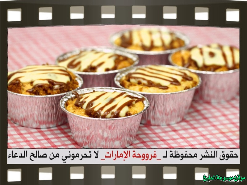 http://photos.encyclopediacooking.com/image/recipes_pictures-emirates-frooha-arabic-cupcake-cake-recipes-%D9%83%D8%A8-%D9%83%D9%8A%D9%83-%D9%81%D8%B1%D9%88%D8%AD%D8%A9-%D8%A7%D9%84%D8%A7%D9%85%D8%A7%D8%B1%D8%A7%D8%AA-%D8%A8%D8%A7%D9%84%D8%B5%D9%88%D8%B1-%D8%B7%D8%B1%D9%8A%D9%82%D8%A9-%D8%B9%D9%85%D9%84-%D9%83%D8%A8-%D9%83%D9%8A%D9%83-%D8%A7%D9%84%D8%AF%D8%A7%D9%8A%D8%AC%D8%B3%D8%AA%D9%81-%D9%81%D8%B1%D9%88%D8%AD%D8%A9-%D8%A7%D9%84%D8%A7%D9%85%D8%A7%D8%B1%D8%A7%D8%AA-%D9%85%D9%86%D8%B2%D9%84%D9%8A-%D9%84%D8%B0%D9%8A%D8%B0%D8%A9-%D8%A8%D8%A7%D9%84%D8%B5%D9%88%D8%B119.jpg