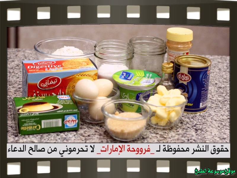 http://photos.encyclopediacooking.com/image/recipes_pictures-emirates-frooha-arabic-cupcake-cake-recipes-%D9%83%D8%A8-%D9%83%D9%8A%D9%83-%D9%81%D8%B1%D9%88%D8%AD%D8%A9-%D8%A7%D9%84%D8%A7%D9%85%D8%A7%D8%B1%D8%A7%D8%AA-%D8%A8%D8%A7%D9%84%D8%B5%D9%88%D8%B1-%D8%B7%D8%B1%D9%8A%D9%82%D8%A9-%D8%B9%D9%85%D9%84-%D9%83%D8%A8-%D9%83%D9%8A%D9%83-%D8%A7%D9%84%D8%AF%D8%A7%D9%8A%D8%AC%D8%B3%D8%AA%D9%81-%D9%81%D8%B1%D9%88%D8%AD%D8%A9-%D8%A7%D9%84%D8%A7%D9%85%D8%A7%D8%B1%D8%A7%D8%AA-%D9%85%D9%86%D8%B2%D9%84%D9%8A-%D9%84%D8%B0%D9%8A%D8%B0%D8%A9-%D8%A8%D8%A7%D9%84%D8%B5%D9%88%D8%B12.jpg