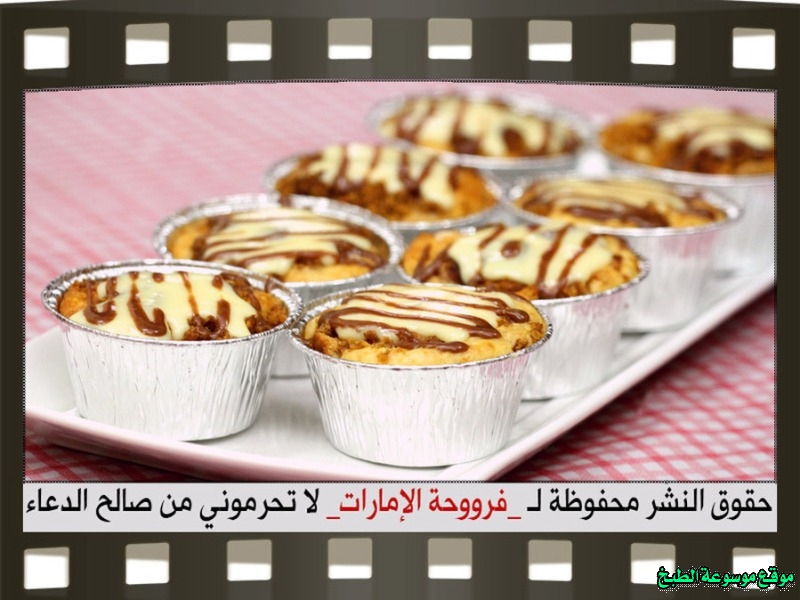 http://photos.encyclopediacooking.com/image/recipes_pictures-emirates-frooha-arabic-cupcake-cake-recipes-%D9%83%D8%A8-%D9%83%D9%8A%D9%83-%D9%81%D8%B1%D9%88%D8%AD%D8%A9-%D8%A7%D9%84%D8%A7%D9%85%D8%A7%D8%B1%D8%A7%D8%AA-%D8%A8%D8%A7%D9%84%D8%B5%D9%88%D8%B1-%D8%B7%D8%B1%D9%8A%D9%82%D8%A9-%D8%B9%D9%85%D9%84-%D9%83%D8%A8-%D9%83%D9%8A%D9%83-%D8%A7%D9%84%D8%AF%D8%A7%D9%8A%D8%AC%D8%B3%D8%AA%D9%81-%D9%81%D8%B1%D9%88%D8%AD%D8%A9-%D8%A7%D9%84%D8%A7%D9%85%D8%A7%D8%B1%D8%A7%D8%AA-%D9%85%D9%86%D8%B2%D9%84%D9%8A-%D9%84%D8%B0%D9%8A%D8%B0%D8%A9-%D8%A8%D8%A7%D9%84%D8%B5%D9%88%D8%B120.jpg