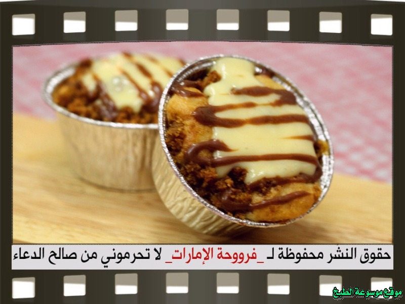 http://photos.encyclopediacooking.com/image/recipes_pictures-emirates-frooha-arabic-cupcake-cake-recipes-%D9%83%D8%A8-%D9%83%D9%8A%D9%83-%D9%81%D8%B1%D9%88%D8%AD%D8%A9-%D8%A7%D9%84%D8%A7%D9%85%D8%A7%D8%B1%D8%A7%D8%AA-%D8%A8%D8%A7%D9%84%D8%B5%D9%88%D8%B1-%D8%B7%D8%B1%D9%8A%D9%82%D8%A9-%D8%B9%D9%85%D9%84-%D9%83%D8%A8-%D9%83%D9%8A%D9%83-%D8%A7%D9%84%D8%AF%D8%A7%D9%8A%D8%AC%D8%B3%D8%AA%D9%81-%D9%81%D8%B1%D9%88%D8%AD%D8%A9-%D8%A7%D9%84%D8%A7%D9%85%D8%A7%D8%B1%D8%A7%D8%AA-%D9%85%D9%86%D8%B2%D9%84%D9%8A-%D9%84%D8%B0%D9%8A%D8%B0%D8%A9-%D8%A8%D8%A7%D9%84%D8%B5%D9%88%D8%B121.jpg