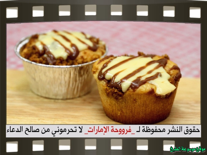 http://photos.encyclopediacooking.com/image/recipes_pictures-emirates-frooha-arabic-cupcake-cake-recipes-%D9%83%D8%A8-%D9%83%D9%8A%D9%83-%D9%81%D8%B1%D9%88%D8%AD%D8%A9-%D8%A7%D9%84%D8%A7%D9%85%D8%A7%D8%B1%D8%A7%D8%AA-%D8%A8%D8%A7%D9%84%D8%B5%D9%88%D8%B1-%D8%B7%D8%B1%D9%8A%D9%82%D8%A9-%D8%B9%D9%85%D9%84-%D9%83%D8%A8-%D9%83%D9%8A%D9%83-%D8%A7%D9%84%D8%AF%D8%A7%D9%8A%D8%AC%D8%B3%D8%AA%D9%81-%D9%81%D8%B1%D9%88%D8%AD%D8%A9-%D8%A7%D9%84%D8%A7%D9%85%D8%A7%D8%B1%D8%A7%D8%AA-%D9%85%D9%86%D8%B2%D9%84%D9%8A-%D9%84%D8%B0%D9%8A%D8%B0%D8%A9-%D8%A8%D8%A7%D9%84%D8%B5%D9%88%D8%B122.jpg
