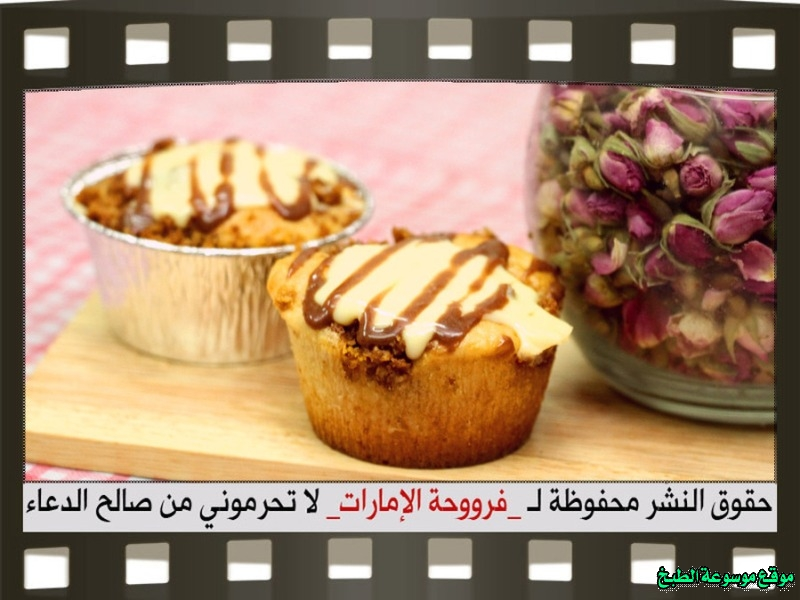 http://photos.encyclopediacooking.com/image/recipes_pictures-emirates-frooha-arabic-cupcake-cake-recipes-%D9%83%D8%A8-%D9%83%D9%8A%D9%83-%D9%81%D8%B1%D9%88%D8%AD%D8%A9-%D8%A7%D9%84%D8%A7%D9%85%D8%A7%D8%B1%D8%A7%D8%AA-%D8%A8%D8%A7%D9%84%D8%B5%D9%88%D8%B1-%D8%B7%D8%B1%D9%8A%D9%82%D8%A9-%D8%B9%D9%85%D9%84-%D9%83%D8%A8-%D9%83%D9%8A%D9%83-%D8%A7%D9%84%D8%AF%D8%A7%D9%8A%D8%AC%D8%B3%D8%AA%D9%81-%D9%81%D8%B1%D9%88%D8%AD%D8%A9-%D8%A7%D9%84%D8%A7%D9%85%D8%A7%D8%B1%D8%A7%D8%AA-%D9%85%D9%86%D8%B2%D9%84%D9%8A-%D9%84%D8%B0%D9%8A%D8%B0%D8%A9-%D8%A8%D8%A7%D9%84%D8%B5%D9%88%D8%B123.jpg