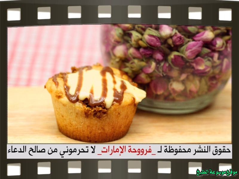 http://photos.encyclopediacooking.com/image/recipes_pictures-emirates-frooha-arabic-cupcake-cake-recipes-%D9%83%D8%A8-%D9%83%D9%8A%D9%83-%D9%81%D8%B1%D9%88%D8%AD%D8%A9-%D8%A7%D9%84%D8%A7%D9%85%D8%A7%D8%B1%D8%A7%D8%AA-%D8%A8%D8%A7%D9%84%D8%B5%D9%88%D8%B1-%D8%B7%D8%B1%D9%8A%D9%82%D8%A9-%D8%B9%D9%85%D9%84-%D9%83%D8%A8-%D9%83%D9%8A%D9%83-%D8%A7%D9%84%D8%AF%D8%A7%D9%8A%D8%AC%D8%B3%D8%AA%D9%81-%D9%81%D8%B1%D9%88%D8%AD%D8%A9-%D8%A7%D9%84%D8%A7%D9%85%D8%A7%D8%B1%D8%A7%D8%AA-%D9%85%D9%86%D8%B2%D9%84%D9%8A-%D9%84%D8%B0%D9%8A%D8%B0%D8%A9-%D8%A8%D8%A7%D9%84%D8%B5%D9%88%D8%B124.jpg