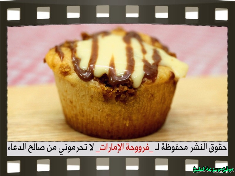 http://photos.encyclopediacooking.com/image/recipes_pictures-emirates-frooha-arabic-cupcake-cake-recipes-%D9%83%D8%A8-%D9%83%D9%8A%D9%83-%D9%81%D8%B1%D9%88%D8%AD%D8%A9-%D8%A7%D9%84%D8%A7%D9%85%D8%A7%D8%B1%D8%A7%D8%AA-%D8%A8%D8%A7%D9%84%D8%B5%D9%88%D8%B1-%D8%B7%D8%B1%D9%8A%D9%82%D8%A9-%D8%B9%D9%85%D9%84-%D9%83%D8%A8-%D9%83%D9%8A%D9%83-%D8%A7%D9%84%D8%AF%D8%A7%D9%8A%D8%AC%D8%B3%D8%AA%D9%81-%D9%81%D8%B1%D9%88%D8%AD%D8%A9-%D8%A7%D9%84%D8%A7%D9%85%D8%A7%D8%B1%D8%A7%D8%AA-%D9%85%D9%86%D8%B2%D9%84%D9%8A-%D9%84%D8%B0%D9%8A%D8%B0%D8%A9-%D8%A8%D8%A7%D9%84%D8%B5%D9%88%D8%B125.jpg