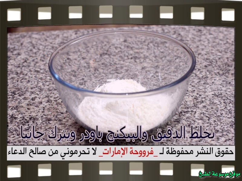 http://photos.encyclopediacooking.com/image/recipes_pictures-emirates-frooha-arabic-cupcake-cake-recipes-%D9%83%D8%A8-%D9%83%D9%8A%D9%83-%D9%81%D8%B1%D9%88%D8%AD%D8%A9-%D8%A7%D9%84%D8%A7%D9%85%D8%A7%D8%B1%D8%A7%D8%AA-%D8%A8%D8%A7%D9%84%D8%B5%D9%88%D8%B1-%D8%B7%D8%B1%D9%8A%D9%82%D8%A9-%D8%B9%D9%85%D9%84-%D9%83%D8%A8-%D9%83%D9%8A%D9%83-%D8%A7%D9%84%D8%AF%D8%A7%D9%8A%D8%AC%D8%B3%D8%AA%D9%81-%D9%81%D8%B1%D9%88%D8%AD%D8%A9-%D8%A7%D9%84%D8%A7%D9%85%D8%A7%D8%B1%D8%A7%D8%AA-%D9%85%D9%86%D8%B2%D9%84%D9%8A-%D9%84%D8%B0%D9%8A%D8%B0%D8%A9-%D8%A8%D8%A7%D9%84%D8%B5%D9%88%D8%B14.jpg