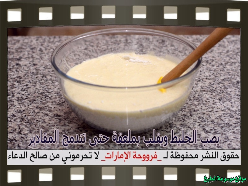 http://photos.encyclopediacooking.com/image/recipes_pictures-emirates-frooha-arabic-cupcake-cake-recipes-%D9%83%D8%A8-%D9%83%D9%8A%D9%83-%D9%81%D8%B1%D9%88%D8%AD%D8%A9-%D8%A7%D9%84%D8%A7%D9%85%D8%A7%D8%B1%D8%A7%D8%AA-%D8%A8%D8%A7%D9%84%D8%B5%D9%88%D8%B1-%D8%B7%D8%B1%D9%8A%D9%82%D8%A9-%D8%B9%D9%85%D9%84-%D9%83%D8%A8-%D9%83%D9%8A%D9%83-%D8%A7%D9%84%D8%AF%D8%A7%D9%8A%D8%AC%D8%B3%D8%AA%D9%81-%D9%81%D8%B1%D9%88%D8%AD%D8%A9-%D8%A7%D9%84%D8%A7%D9%85%D8%A7%D8%B1%D8%A7%D8%AA-%D9%85%D9%86%D8%B2%D9%84%D9%8A-%D9%84%D8%B0%D9%8A%D8%B0%D8%A9-%D8%A8%D8%A7%D9%84%D8%B5%D9%88%D8%B16.jpg