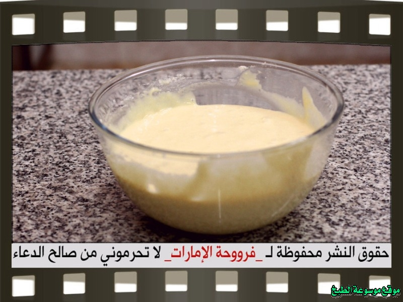 http://photos.encyclopediacooking.com/image/recipes_pictures-emirates-frooha-arabic-cupcake-cake-recipes-%D9%83%D8%A8-%D9%83%D9%8A%D9%83-%D9%81%D8%B1%D9%88%D8%AD%D8%A9-%D8%A7%D9%84%D8%A7%D9%85%D8%A7%D8%B1%D8%A7%D8%AA-%D8%A8%D8%A7%D9%84%D8%B5%D9%88%D8%B1-%D8%B7%D8%B1%D9%8A%D9%82%D8%A9-%D8%B9%D9%85%D9%84-%D9%83%D8%A8-%D9%83%D9%8A%D9%83-%D8%A7%D9%84%D8%AF%D8%A7%D9%8A%D8%AC%D8%B3%D8%AA%D9%81-%D9%81%D8%B1%D9%88%D8%AD%D8%A9-%D8%A7%D9%84%D8%A7%D9%85%D8%A7%D8%B1%D8%A7%D8%AA-%D9%85%D9%86%D8%B2%D9%84%D9%8A-%D9%84%D8%B0%D9%8A%D8%B0%D8%A9-%D8%A8%D8%A7%D9%84%D8%B5%D9%88%D8%B17.jpg