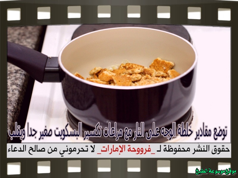 http://photos.encyclopediacooking.com/image/recipes_pictures-emirates-frooha-arabic-cupcake-cake-recipes-%D9%83%D8%A8-%D9%83%D9%8A%D9%83-%D9%81%D8%B1%D9%88%D8%AD%D8%A9-%D8%A7%D9%84%D8%A7%D9%85%D8%A7%D8%B1%D8%A7%D8%AA-%D8%A8%D8%A7%D9%84%D8%B5%D9%88%D8%B1-%D8%B7%D8%B1%D9%8A%D9%82%D8%A9-%D8%B9%D9%85%D9%84-%D9%83%D8%A8-%D9%83%D9%8A%D9%83-%D8%A7%D9%84%D8%AF%D8%A7%D9%8A%D8%AC%D8%B3%D8%AA%D9%81-%D9%81%D8%B1%D9%88%D8%AD%D8%A9-%D8%A7%D9%84%D8%A7%D9%85%D8%A7%D8%B1%D8%A7%D8%AA-%D9%85%D9%86%D8%B2%D9%84%D9%8A-%D9%84%D8%B0%D9%8A%D8%B0%D8%A9-%D8%A8%D8%A7%D9%84%D8%B5%D9%88%D8%B19.jpg