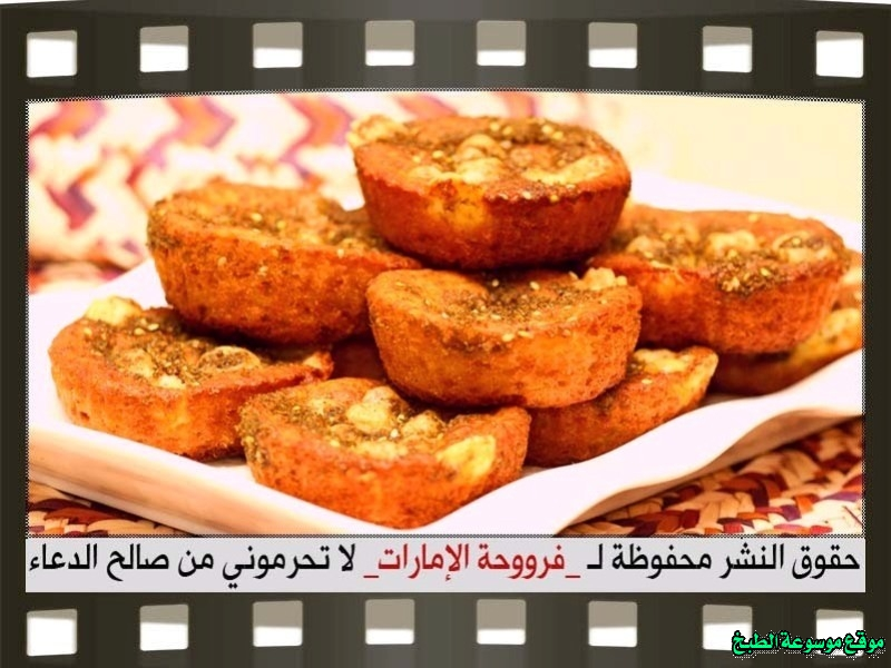 http://photos.encyclopediacooking.com/image/recipes_pictures-emirates-frooha-arabic-cupcake-cake-recipes-%D9%83%D8%A8-%D9%83%D9%8A%D9%83-%D9%81%D8%B1%D9%88%D8%AD%D8%A9-%D8%A7%D9%84%D8%A7%D9%85%D8%A7%D8%B1%D8%A7%D8%AA-%D8%A8%D8%A7%D9%84%D8%B5%D9%88%D8%B1-%D8%B7%D8%B1%D9%8A%D9%82%D8%A9-%D8%B9%D9%85%D9%84-%D9%83%D8%A8-%D9%83%D9%8A%D9%83-%D9%85%D8%A7%D9%84%D8%AD-%D9%81%D8%B1%D9%88%D8%AD%D8%A9-%D8%A7%D9%84%D8%A7%D9%85%D8%A7%D8%B1%D8%A7%D8%AA-%D9%85%D9%86%D8%B2%D9%84%D9%8A-%D9%84%D8%B0%D9%8A%D8%B0%D8%A9-%D8%A8%D8%A7%D9%84%D8%B5%D9%88%D8%B110.jpg