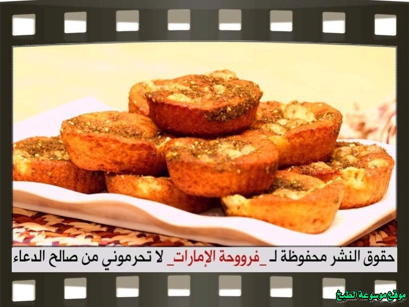 http://photos.encyclopediacooking.com/image/recipes_pictures-emirates-frooha-arabic-cupcake-cake-recipes-%D9%83%D8%A8-%D9%83%D9%8A%D9%83-%D9%81%D8%B1%D9%88%D8%AD%D8%A9-%D8%A7%D9%84%D8%A7%D9%85%D8%A7%D8%B1%D8%A7%D8%AA-%D8%A8%D8%A7%D9%84%D8%B5%D9%88%D8%B1-%D8%B7%D8%B1%D9%8A%D9%82%D8%A9-%D8%B9%D9%85%D9%84-%D9%83%D8%A8-%D9%83%D9%8A%D9%83-%D9%85%D8%A7%D9%84%D8%AD-%D9%81%D8%B1%D9%88%D8%AD%D8%A9-%D8%A7%D9%84%D8%A7%D9%85%D8%A7%D8%B1%D8%A7%D8%AA-%D9%85%D9%86%D8%B2%D9%84%D9%8A-%D9%84%D8%B0%D9%8A%D8%B0%D8%A9-%D8%A8%D8%A7%D9%84%D8%B5%D9%88%D8%B111.jpg