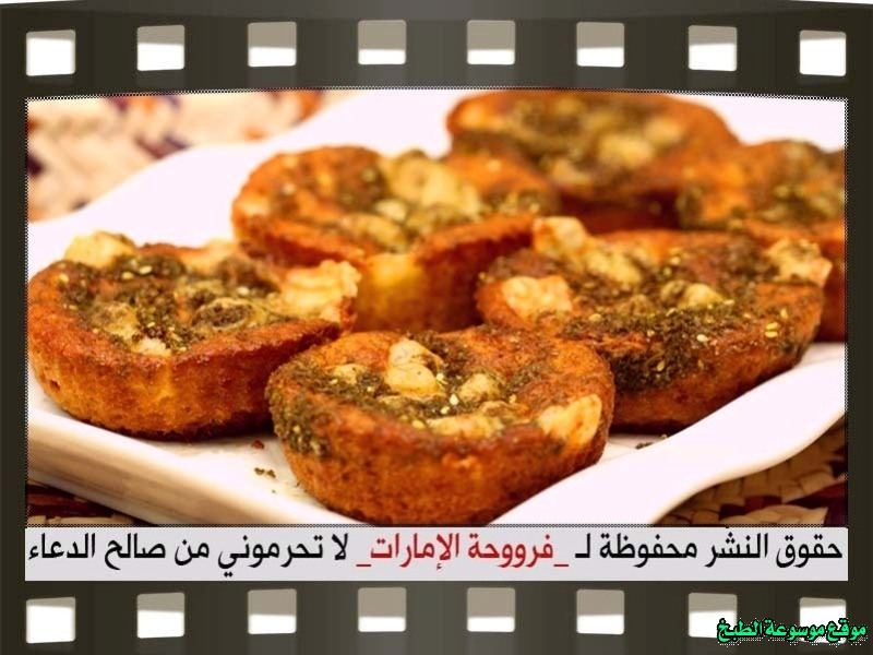 http://photos.encyclopediacooking.com/image/recipes_pictures-emirates-frooha-arabic-cupcake-cake-recipes-%D9%83%D8%A8-%D9%83%D9%8A%D9%83-%D9%81%D8%B1%D9%88%D8%AD%D8%A9-%D8%A7%D9%84%D8%A7%D9%85%D8%A7%D8%B1%D8%A7%D8%AA-%D8%A8%D8%A7%D9%84%D8%B5%D9%88%D8%B1-%D8%B7%D8%B1%D9%8A%D9%82%D8%A9-%D8%B9%D9%85%D9%84-%D9%83%D8%A8-%D9%83%D9%8A%D9%83-%D9%85%D8%A7%D9%84%D8%AD-%D9%81%D8%B1%D9%88%D8%AD%D8%A9-%D8%A7%D9%84%D8%A7%D9%85%D8%A7%D8%B1%D8%A7%D8%AA-%D9%85%D9%86%D8%B2%D9%84%D9%8A-%D9%84%D8%B0%D9%8A%D8%B0%D8%A9-%D8%A8%D8%A7%D9%84%D8%B5%D9%88%D8%B112.jpg