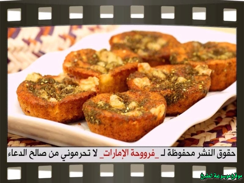 http://photos.encyclopediacooking.com/image/recipes_pictures-emirates-frooha-arabic-cupcake-cake-recipes-%D9%83%D8%A8-%D9%83%D9%8A%D9%83-%D9%81%D8%B1%D9%88%D8%AD%D8%A9-%D8%A7%D9%84%D8%A7%D9%85%D8%A7%D8%B1%D8%A7%D8%AA-%D8%A8%D8%A7%D9%84%D8%B5%D9%88%D8%B1-%D8%B7%D8%B1%D9%8A%D9%82%D8%A9-%D8%B9%D9%85%D9%84-%D9%83%D8%A8-%D9%83%D9%8A%D9%83-%D9%85%D8%A7%D9%84%D8%AD-%D9%81%D8%B1%D9%88%D8%AD%D8%A9-%D8%A7%D9%84%D8%A7%D9%85%D8%A7%D8%B1%D8%A7%D8%AA-%D9%85%D9%86%D8%B2%D9%84%D9%8A-%D9%84%D8%B0%D9%8A%D8%B0%D8%A9-%D8%A8%D8%A7%D9%84%D8%B5%D9%88%D8%B113.jpg