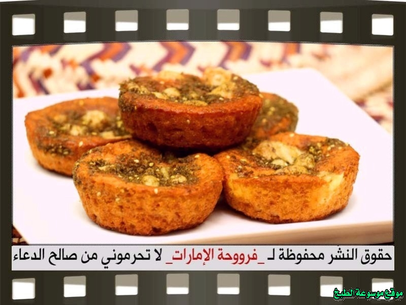 http://photos.encyclopediacooking.com/image/recipes_pictures-emirates-frooha-arabic-cupcake-cake-recipes-%D9%83%D8%A8-%D9%83%D9%8A%D9%83-%D9%81%D8%B1%D9%88%D8%AD%D8%A9-%D8%A7%D9%84%D8%A7%D9%85%D8%A7%D8%B1%D8%A7%D8%AA-%D8%A8%D8%A7%D9%84%D8%B5%D9%88%D8%B1-%D8%B7%D8%B1%D9%8A%D9%82%D8%A9-%D8%B9%D9%85%D9%84-%D9%83%D8%A8-%D9%83%D9%8A%D9%83-%D9%85%D8%A7%D9%84%D8%AD-%D9%81%D8%B1%D9%88%D8%AD%D8%A9-%D8%A7%D9%84%D8%A7%D9%85%D8%A7%D8%B1%D8%A7%D8%AA-%D9%85%D9%86%D8%B2%D9%84%D9%8A-%D9%84%D8%B0%D9%8A%D8%B0%D8%A9-%D8%A8%D8%A7%D9%84%D8%B5%D9%88%D8%B114.jpg