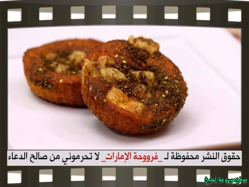 http://photos.encyclopediacooking.com/image/recipes_pictures-emirates-frooha-arabic-cupcake-cake-recipes-%D9%83%D8%A8-%D9%83%D9%8A%D9%83-%D9%81%D8%B1%D9%88%D8%AD%D8%A9-%D8%A7%D9%84%D8%A7%D9%85%D8%A7%D8%B1%D8%A7%D8%AA-%D8%A8%D8%A7%D9%84%D8%B5%D9%88%D8%B1-%D8%B7%D8%B1%D9%8A%D9%82%D8%A9-%D8%B9%D9%85%D9%84-%D9%83%D8%A8-%D9%83%D9%8A%D9%83-%D9%85%D8%A7%D9%84%D8%AD-%D9%81%D8%B1%D9%88%D8%AD%D8%A9-%D8%A7%D9%84%D8%A7%D9%85%D8%A7%D8%B1%D8%A7%D8%AA-%D9%85%D9%86%D8%B2%D9%84%D9%8A-%D9%84%D8%B0%D9%8A%D8%B0%D8%A9-%D8%A8%D8%A7%D9%84%D8%B5%D9%88%D8%B115.jpg