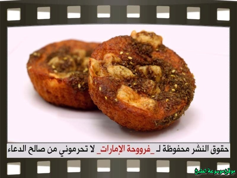 http://photos.encyclopediacooking.com/image/recipes_pictures-emirates-frooha-arabic-cupcake-cake-recipes-%D9%83%D8%A8-%D9%83%D9%8A%D9%83-%D9%81%D8%B1%D9%88%D8%AD%D8%A9-%D8%A7%D9%84%D8%A7%D9%85%D8%A7%D8%B1%D8%A7%D8%AA-%D8%A8%D8%A7%D9%84%D8%B5%D9%88%D8%B1-%D8%B7%D8%B1%D9%8A%D9%82%D8%A9-%D8%B9%D9%85%D9%84-%D9%83%D8%A8-%D9%83%D9%8A%D9%83-%D9%85%D8%A7%D9%84%D8%AD-%D9%81%D8%B1%D9%88%D8%AD%D8%A9-%D8%A7%D9%84%D8%A7%D9%85%D8%A7%D8%B1%D8%A7%D8%AA-%D9%85%D9%86%D8%B2%D9%84%D9%8A-%D9%84%D8%B0%D9%8A%D8%B0%D8%A9-%D8%A8%D8%A7%D9%84%D8%B5%D9%88%D8%B116.jpg