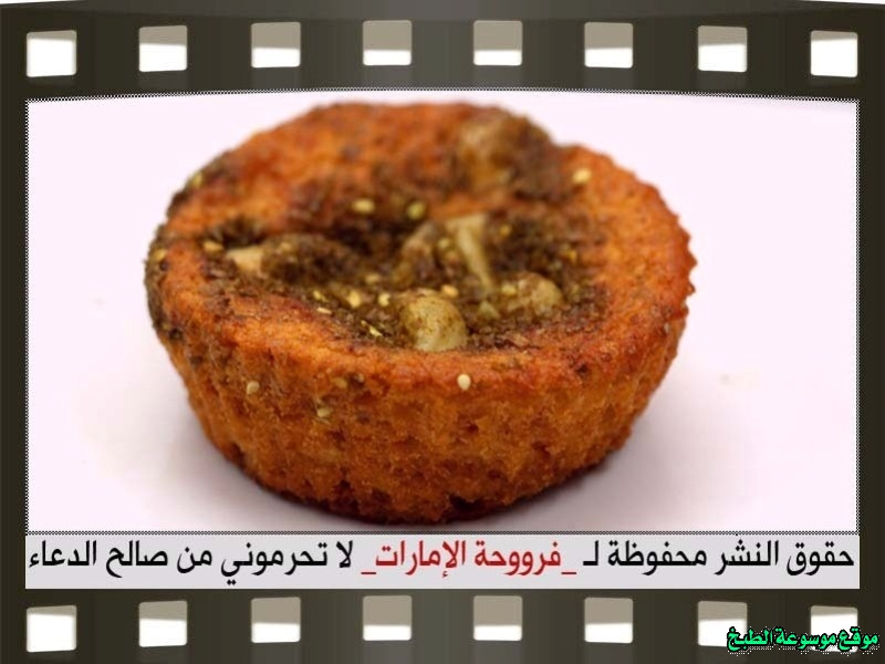 http://photos.encyclopediacooking.com/image/recipes_pictures-emirates-frooha-arabic-cupcake-cake-recipes-%D9%83%D8%A8-%D9%83%D9%8A%D9%83-%D9%81%D8%B1%D9%88%D8%AD%D8%A9-%D8%A7%D9%84%D8%A7%D9%85%D8%A7%D8%B1%D8%A7%D8%AA-%D8%A8%D8%A7%D9%84%D8%B5%D9%88%D8%B1-%D8%B7%D8%B1%D9%8A%D9%82%D8%A9-%D8%B9%D9%85%D9%84-%D9%83%D8%A8-%D9%83%D9%8A%D9%83-%D9%85%D8%A7%D9%84%D8%AD-%D9%81%D8%B1%D9%88%D8%AD%D8%A9-%D8%A7%D9%84%D8%A7%D9%85%D8%A7%D8%B1%D8%A7%D8%AA-%D9%85%D9%86%D8%B2%D9%84%D9%8A-%D9%84%D8%B0%D9%8A%D8%B0%D8%A9-%D8%A8%D8%A7%D9%84%D8%B5%D9%88%D8%B117.jpg