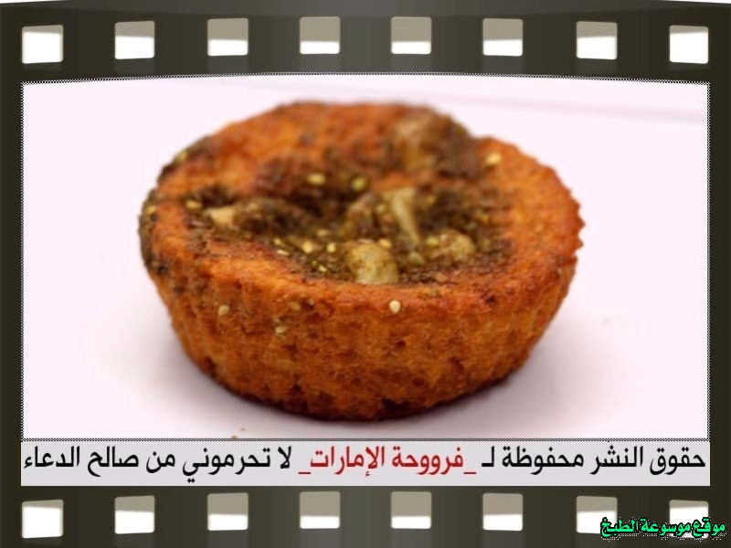 http://photos.encyclopediacooking.com/image/recipes_pictures-emirates-frooha-arabic-cupcake-cake-recipes-%D9%83%D8%A8-%D9%83%D9%8A%D9%83-%D9%81%D8%B1%D9%88%D8%AD%D8%A9-%D8%A7%D9%84%D8%A7%D9%85%D8%A7%D8%B1%D8%A7%D8%AA-%D8%A8%D8%A7%D9%84%D8%B5%D9%88%D8%B1-%D8%B7%D8%B1%D9%8A%D9%82%D8%A9-%D8%B9%D9%85%D9%84-%D9%83%D8%A8-%D9%83%D9%8A%D9%83-%D9%85%D8%A7%D9%84%D8%AD-%D9%81%D8%B1%D9%88%D8%AD%D8%A9-%D8%A7%D9%84%D8%A7%D9%85%D8%A7%D8%B1%D8%A7%D8%AA-%D9%85%D9%86%D8%B2%D9%84%D9%8A-%D9%84%D8%B0%D9%8A%D8%B0%D8%A9-%D8%A8%D8%A7%D9%84%D8%B5%D9%88%D8%B118.jpg
