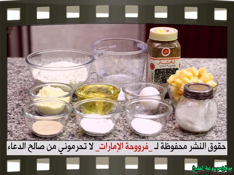 http://photos.encyclopediacooking.com/image/recipes_pictures-emirates-frooha-arabic-cupcake-cake-recipes-%D9%83%D8%A8-%D9%83%D9%8A%D9%83-%D9%81%D8%B1%D9%88%D8%AD%D8%A9-%D8%A7%D9%84%D8%A7%D9%85%D8%A7%D8%B1%D8%A7%D8%AA-%D8%A8%D8%A7%D9%84%D8%B5%D9%88%D8%B1-%D8%B7%D8%B1%D9%8A%D9%82%D8%A9-%D8%B9%D9%85%D9%84-%D9%83%D8%A8-%D9%83%D9%8A%D9%83-%D9%85%D8%A7%D9%84%D8%AD-%D9%81%D8%B1%D9%88%D8%AD%D8%A9-%D8%A7%D9%84%D8%A7%D9%85%D8%A7%D8%B1%D8%A7%D8%AA-%D9%85%D9%86%D8%B2%D9%84%D9%8A-%D9%84%D8%B0%D9%8A%D8%B0%D8%A9-%D8%A8%D8%A7%D9%84%D8%B5%D9%88%D8%B12.jpg