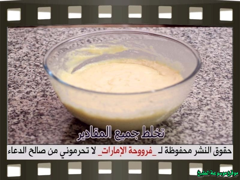 http://photos.encyclopediacooking.com/image/recipes_pictures-emirates-frooha-arabic-cupcake-cake-recipes-%D9%83%D8%A8-%D9%83%D9%8A%D9%83-%D9%81%D8%B1%D9%88%D8%AD%D8%A9-%D8%A7%D9%84%D8%A7%D9%85%D8%A7%D8%B1%D8%A7%D8%AA-%D8%A8%D8%A7%D9%84%D8%B5%D9%88%D8%B1-%D8%B7%D8%B1%D9%8A%D9%82%D8%A9-%D8%B9%D9%85%D9%84-%D9%83%D8%A8-%D9%83%D9%8A%D9%83-%D9%85%D8%A7%D9%84%D8%AD-%D9%81%D8%B1%D9%88%D8%AD%D8%A9-%D8%A7%D9%84%D8%A7%D9%85%D8%A7%D8%B1%D8%A7%D8%AA-%D9%85%D9%86%D8%B2%D9%84%D9%8A-%D9%84%D8%B0%D9%8A%D8%B0%D8%A9-%D8%A8%D8%A7%D9%84%D8%B5%D9%88%D8%B14.jpg