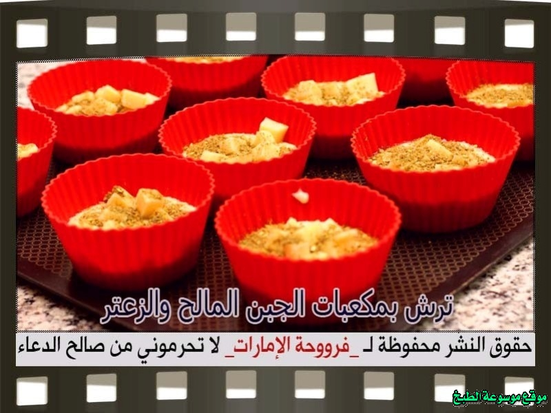 http://photos.encyclopediacooking.com/image/recipes_pictures-emirates-frooha-arabic-cupcake-cake-recipes-%D9%83%D8%A8-%D9%83%D9%8A%D9%83-%D9%81%D8%B1%D9%88%D8%AD%D8%A9-%D8%A7%D9%84%D8%A7%D9%85%D8%A7%D8%B1%D8%A7%D8%AA-%D8%A8%D8%A7%D9%84%D8%B5%D9%88%D8%B1-%D8%B7%D8%B1%D9%8A%D9%82%D8%A9-%D8%B9%D9%85%D9%84-%D9%83%D8%A8-%D9%83%D9%8A%D9%83-%D9%85%D8%A7%D9%84%D8%AD-%D9%81%D8%B1%D9%88%D8%AD%D8%A9-%D8%A7%D9%84%D8%A7%D9%85%D8%A7%D8%B1%D8%A7%D8%AA-%D9%85%D9%86%D8%B2%D9%84%D9%8A-%D9%84%D8%B0%D9%8A%D8%B0%D8%A9-%D8%A8%D8%A7%D9%84%D8%B5%D9%88%D8%B16.jpg
