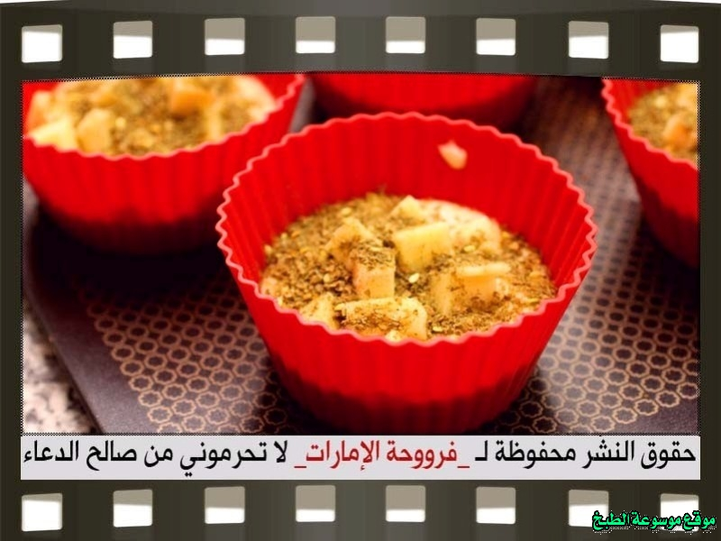 http://photos.encyclopediacooking.com/image/recipes_pictures-emirates-frooha-arabic-cupcake-cake-recipes-%D9%83%D8%A8-%D9%83%D9%8A%D9%83-%D9%81%D8%B1%D9%88%D8%AD%D8%A9-%D8%A7%D9%84%D8%A7%D9%85%D8%A7%D8%B1%D8%A7%D8%AA-%D8%A8%D8%A7%D9%84%D8%B5%D9%88%D8%B1-%D8%B7%D8%B1%D9%8A%D9%82%D8%A9-%D8%B9%D9%85%D9%84-%D9%83%D8%A8-%D9%83%D9%8A%D9%83-%D9%85%D8%A7%D9%84%D8%AD-%D9%81%D8%B1%D9%88%D8%AD%D8%A9-%D8%A7%D9%84%D8%A7%D9%85%D8%A7%D8%B1%D8%A7%D8%AA-%D9%85%D9%86%D8%B2%D9%84%D9%8A-%D9%84%D8%B0%D9%8A%D8%B0%D8%A9-%D8%A8%D8%A7%D9%84%D8%B5%D9%88%D8%B17.jpg
