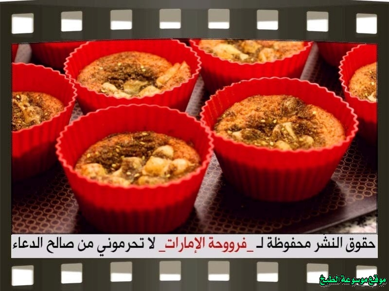 http://photos.encyclopediacooking.com/image/recipes_pictures-emirates-frooha-arabic-cupcake-cake-recipes-%D9%83%D8%A8-%D9%83%D9%8A%D9%83-%D9%81%D8%B1%D9%88%D8%AD%D8%A9-%D8%A7%D9%84%D8%A7%D9%85%D8%A7%D8%B1%D8%A7%D8%AA-%D8%A8%D8%A7%D9%84%D8%B5%D9%88%D8%B1-%D8%B7%D8%B1%D9%8A%D9%82%D8%A9-%D8%B9%D9%85%D9%84-%D9%83%D8%A8-%D9%83%D9%8A%D9%83-%D9%85%D8%A7%D9%84%D8%AD-%D9%81%D8%B1%D9%88%D8%AD%D8%A9-%D8%A7%D9%84%D8%A7%D9%85%D8%A7%D8%B1%D8%A7%D8%AA-%D9%85%D9%86%D8%B2%D9%84%D9%8A-%D9%84%D8%B0%D9%8A%D8%B0%D8%A9-%D8%A8%D8%A7%D9%84%D8%B5%D9%88%D8%B19.jpg