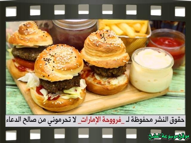 -emirates-frooha-arabic-sandwich-recipes-سندوتشات-فروحة-الامارات-بالصور-طريقة عمل ساندوتش برجر لحم منزلي بالخبز الحلزوني لذيذة بالصور