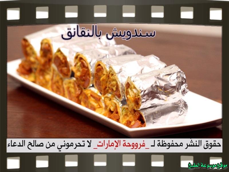 -emirates-frooha-arabic-sandwich-recipes-سندوتشات-فروحة-الامارات-بالصور-طريقة عمل ساندويتش النقانق منزلي لذيذة بالصور