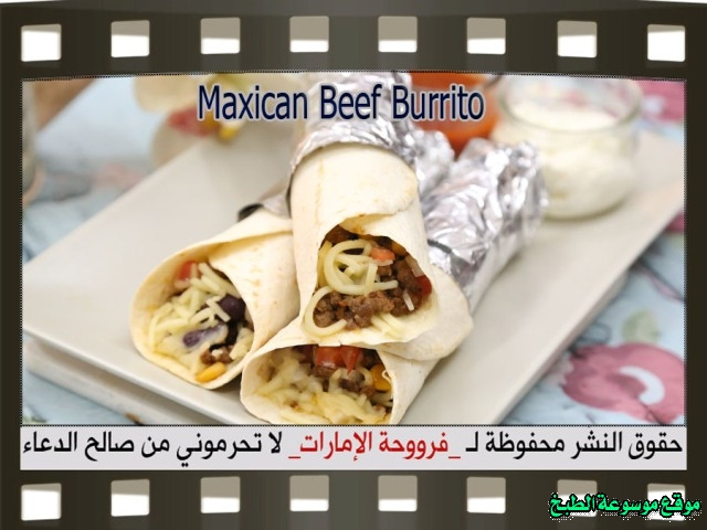 -emirates-frooha-arabic-sandwich-recipes-سندوتشات-فروحة-الامارات-بالصور-طريقة عمل سندويشات بوريتو اللحم المكسيكي لذيذة بالصور