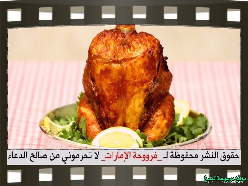 http://photos.encyclopediacooking.com/image/recipes_pictures-grilled-chicken-oven-recipes-%D8%B7%D8%B1%D9%8A%D9%82%D8%A9-%D8%B9%D9%85%D9%84-%D9%83%D9%8A%D9%81-%D8%A7%D8%B3%D9%88%D9%8A-%D8%AF%D8%AC%D8%A7%D8%AC-%D8%B4%D9%88%D8%A7%D9%8A%D8%A9-%D8%A8%D8%A7%D9%84%D9%81%D8%B1%D9%86-%D9%84%D8%B0%D9%8A%D8%B0-%D9%81%D8%B1%D9%88%D8%AD%D8%A9-%D8%A7%D9%84%D8%A7%D9%85%D8%A7%D8%B1%D8%A7%D8%AA-%D8%A8%D8%A7%D9%84%D8%B5%D9%88%D8%B114.jpg