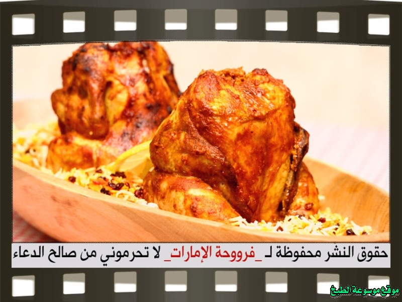 http://photos.encyclopediacooking.com/image/recipes_pictures-grilled-chicken-oven-recipes-%D8%B7%D8%B1%D9%8A%D9%82%D8%A9-%D8%B9%D9%85%D9%84-%D9%83%D9%8A%D9%81-%D8%A7%D8%B3%D9%88%D9%8A-%D8%AF%D8%AC%D8%A7%D8%AC-%D8%B4%D9%88%D8%A7%D9%8A%D8%A9-%D8%A8%D8%A7%D9%84%D9%81%D8%B1%D9%86-%D9%84%D8%B0%D9%8A%D8%B0-%D9%81%D8%B1%D9%88%D8%AD%D8%A9-%D8%A7%D9%84%D8%A7%D9%85%D8%A7%D8%B1%D8%A7%D8%AA-%D8%A8%D8%A7%D9%84%D8%B5%D9%88%D8%B115.jpg