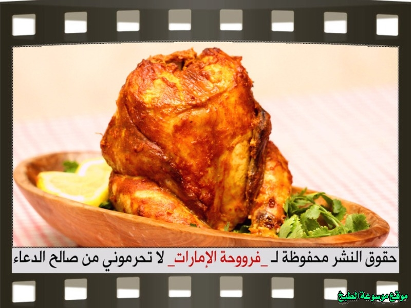 http://photos.encyclopediacooking.com/image/recipes_pictures-grilled-chicken-oven-recipes-%D8%B7%D8%B1%D9%8A%D9%82%D8%A9-%D8%B9%D9%85%D9%84-%D9%83%D9%8A%D9%81-%D8%A7%D8%B3%D9%88%D9%8A-%D8%AF%D8%AC%D8%A7%D8%AC-%D8%B4%D9%88%D8%A7%D9%8A%D8%A9-%D8%A8%D8%A7%D9%84%D9%81%D8%B1%D9%86-%D9%84%D8%B0%D9%8A%D8%B0-%D9%81%D8%B1%D9%88%D8%AD%D8%A9-%D8%A7%D9%84%D8%A7%D9%85%D8%A7%D8%B1%D8%A7%D8%AA-%D8%A8%D8%A7%D9%84%D8%B5%D9%88%D8%B118.jpg