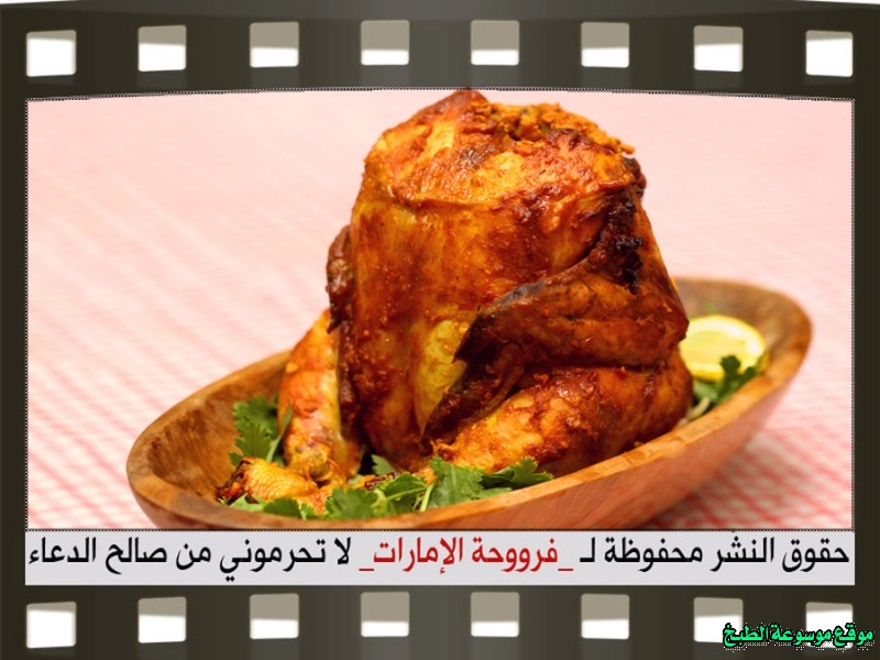 http://photos.encyclopediacooking.com/image/recipes_pictures-grilled-chicken-oven-recipes-%D8%B7%D8%B1%D9%8A%D9%82%D8%A9-%D8%B9%D9%85%D9%84-%D9%83%D9%8A%D9%81-%D8%A7%D8%B3%D9%88%D9%8A-%D8%AF%D8%AC%D8%A7%D8%AC-%D8%B4%D9%88%D8%A7%D9%8A%D8%A9-%D8%A8%D8%A7%D9%84%D9%81%D8%B1%D9%86-%D9%84%D8%B0%D9%8A%D8%B0-%D9%81%D8%B1%D9%88%D8%AD%D8%A9-%D8%A7%D9%84%D8%A7%D9%85%D8%A7%D8%B1%D8%A7%D8%AA-%D8%A8%D8%A7%D9%84%D8%B5%D9%88%D8%B119.jpg