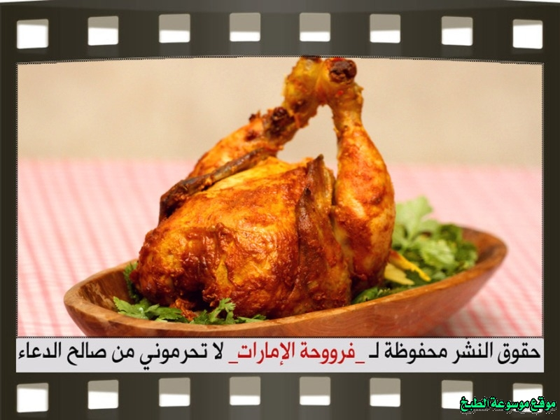 http://photos.encyclopediacooking.com/image/recipes_pictures-grilled-chicken-oven-recipes-%D8%B7%D8%B1%D9%8A%D9%82%D8%A9-%D8%B9%D9%85%D9%84-%D9%83%D9%8A%D9%81-%D8%A7%D8%B3%D9%88%D9%8A-%D8%AF%D8%AC%D8%A7%D8%AC-%D8%B4%D9%88%D8%A7%D9%8A%D8%A9-%D8%A8%D8%A7%D9%84%D9%81%D8%B1%D9%86-%D9%84%D8%B0%D9%8A%D8%B0-%D9%81%D8%B1%D9%88%D8%AD%D8%A9-%D8%A7%D9%84%D8%A7%D9%85%D8%A7%D8%B1%D8%A7%D8%AA-%D8%A8%D8%A7%D9%84%D8%B5%D9%88%D8%B120.jpg