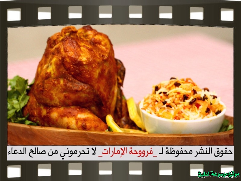 http://photos.encyclopediacooking.com/image/recipes_pictures-grilled-chicken-oven-recipes-%D8%B7%D8%B1%D9%8A%D9%82%D8%A9-%D8%B9%D9%85%D9%84-%D9%83%D9%8A%D9%81-%D8%A7%D8%B3%D9%88%D9%8A-%D8%AF%D8%AC%D8%A7%D8%AC-%D8%B4%D9%88%D8%A7%D9%8A%D8%A9-%D8%A8%D8%A7%D9%84%D9%81%D8%B1%D9%86-%D9%84%D8%B0%D9%8A%D8%B0-%D9%81%D8%B1%D9%88%D8%AD%D8%A9-%D8%A7%D9%84%D8%A7%D9%85%D8%A7%D8%B1%D8%A7%D8%AA-%D8%A8%D8%A7%D9%84%D8%B5%D9%88%D8%B122.jpg