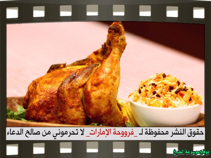 http://photos.encyclopediacooking.com/image/recipes_pictures-grilled-chicken-oven-recipes-%D8%B7%D8%B1%D9%8A%D9%82%D8%A9-%D8%B9%D9%85%D9%84-%D9%83%D9%8A%D9%81-%D8%A7%D8%B3%D9%88%D9%8A-%D8%AF%D8%AC%D8%A7%D8%AC-%D8%B4%D9%88%D8%A7%D9%8A%D8%A9-%D8%A8%D8%A7%D9%84%D9%81%D8%B1%D9%86-%D9%84%D8%B0%D9%8A%D8%B0-%D9%81%D8%B1%D9%88%D8%AD%D8%A9-%D8%A7%D9%84%D8%A7%D9%85%D8%A7%D8%B1%D8%A7%D8%AA-%D8%A8%D8%A7%D9%84%D8%B5%D9%88%D8%B123.jpg
