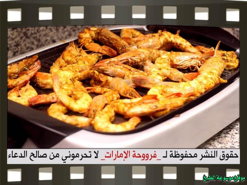 http://photos.encyclopediacooking.com/image/recipes_pictures-grilled-shrimps-recipes-%D8%B7%D8%B1%D9%8A%D9%82%D8%A9-%D8%B9%D9%85%D9%84-%D9%83%D9%8A%D9%81-%D8%A7%D8%B3%D9%88%D9%8A-%D8%B1%D8%A8%D9%8A%D8%A7%D9%86-%D9%85%D8%B4%D9%88%D9%8A-%D9%84%D8%B0%D9%8A%D8%B0-%D9%81%D8%B1%D9%88%D8%AD%D8%A9-%D8%A7%D9%84%D8%A7%D9%85%D8%A7%D8%B1%D8%A7%D8%AA-%D8%A8%D8%A7%D9%84%D8%B5%D9%88%D8%B111.jpg