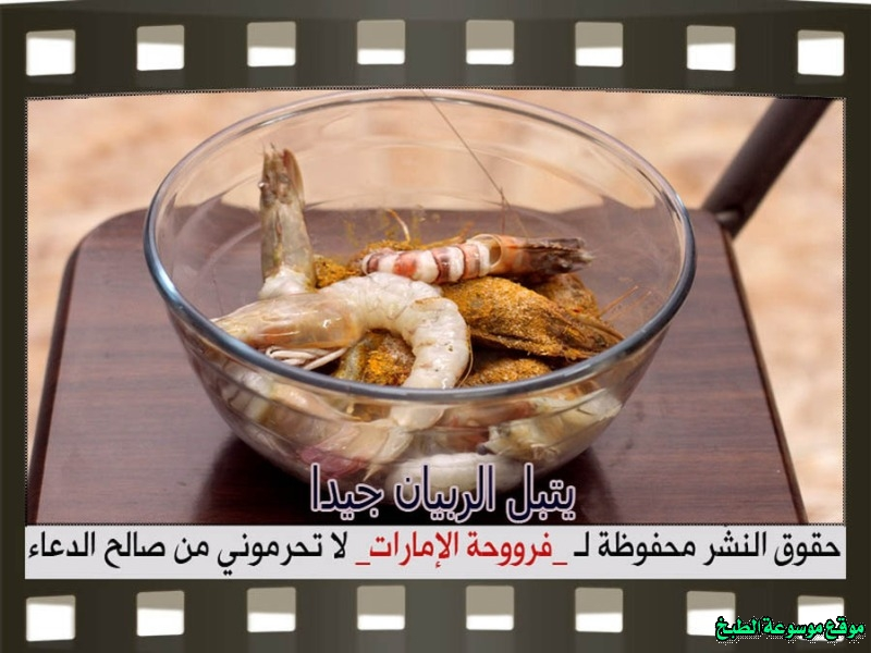 http://photos.encyclopediacooking.com/image/recipes_pictures-grilled-shrimps-recipes-%D8%B7%D8%B1%D9%8A%D9%82%D8%A9-%D8%B9%D9%85%D9%84-%D9%83%D9%8A%D9%81-%D8%A7%D8%B3%D9%88%D9%8A-%D8%B1%D8%A8%D9%8A%D8%A7%D9%86-%D9%85%D8%B4%D9%88%D9%8A-%D9%84%D8%B0%D9%8A%D8%B0-%D9%81%D8%B1%D9%88%D8%AD%D8%A9-%D8%A7%D9%84%D8%A7%D9%85%D8%A7%D8%B1%D8%A7%D8%AA-%D8%A8%D8%A7%D9%84%D8%B5%D9%88%D8%B17.jpg