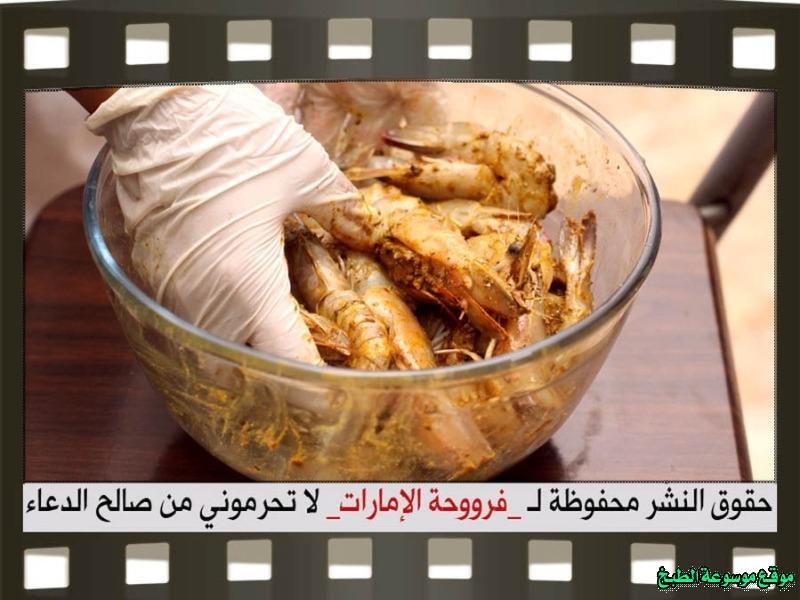 http://photos.encyclopediacooking.com/image/recipes_pictures-grilled-shrimps-recipes-%D8%B7%D8%B1%D9%8A%D9%82%D8%A9-%D8%B9%D9%85%D9%84-%D9%83%D9%8A%D9%81-%D8%A7%D8%B3%D9%88%D9%8A-%D8%B1%D8%A8%D9%8A%D8%A7%D9%86-%D9%85%D8%B4%D9%88%D9%8A-%D9%84%D8%B0%D9%8A%D8%B0-%D9%81%D8%B1%D9%88%D8%AD%D8%A9-%D8%A7%D9%84%D8%A7%D9%85%D8%A7%D8%B1%D8%A7%D8%AA-%D8%A8%D8%A7%D9%84%D8%B5%D9%88%D8%B18.jpg