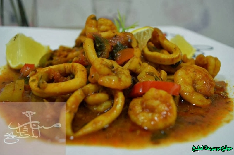 http://photos.encyclopediacooking.com/image/recipes_pictures-how-to-cook-calamari-fish-in-arabic-recipe-%D8%B7%D8%A7%D8%AC%D9%86-%D8%A7%D9%84%D9%83%D8%A7%D9%84%D9%8A%D9%85%D8%A7%D8%B1%D9%89-%D9%88%D8%A7%D9%84%D8%AC%D9%85%D8%A8%D8%B1%D9%89.jpg