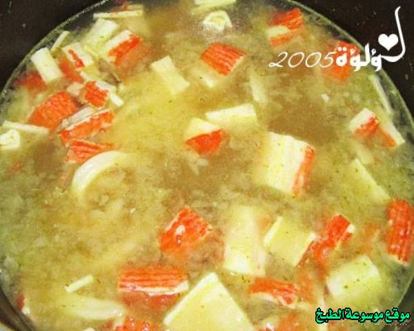 http://photos.encyclopediacooking.com/image/recipes_pictures-how-to-cook-soups-seafood-in-arabic-recipe-%D8%B4%D9%88%D8%B1%D8%A8%D8%A9-%D8%A8%D8%AD%D8%B1%D9%8A%D8%A7%D8%AA-%D8%A8%D8%A7%D9%84%D9%83%D8%B1%D9%8A%D9%85%D8%A95.jpg