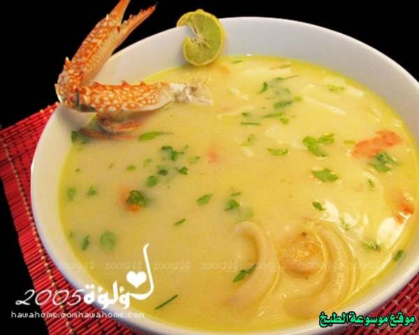 http://photos.encyclopediacooking.com/image/recipes_pictures-how-to-cook-soups-seafood-in-arabic-recipe-%D8%B4%D9%88%D8%B1%D8%A8%D8%A9-%D8%A8%D8%AD%D8%B1%D9%8A%D8%A7%D8%AA-%D8%A8%D8%A7%D9%84%D9%83%D8%B1%D9%8A%D9%85%D8%A97.jpg