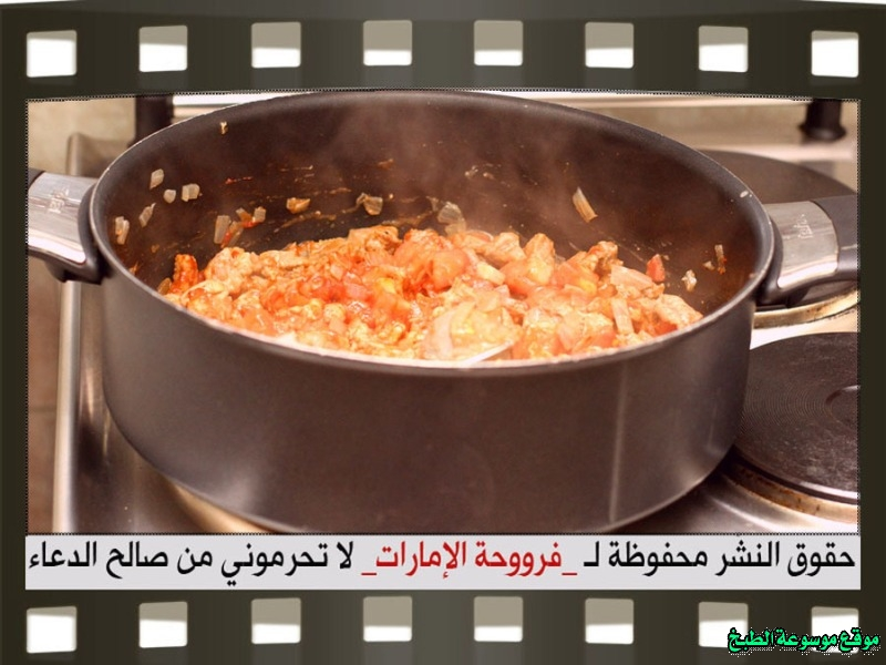 http://photos.encyclopediacooking.com/image/recipes_pictures-how-to-make-arabic-soup-recipe-%D8%B4%D9%88%D8%B1%D8%A8%D8%A9-%D8%A7%D9%84%D8%AD%D8%A8-%D9%81%D8%B1%D9%88%D8%AD%D8%A9-%D8%A7%D9%84%D8%A7%D9%85%D8%A7%D8%B1%D8%A7%D8%AA-%D8%A8%D8%A7%D9%84%D8%B5%D9%88%D8%B110.jpg