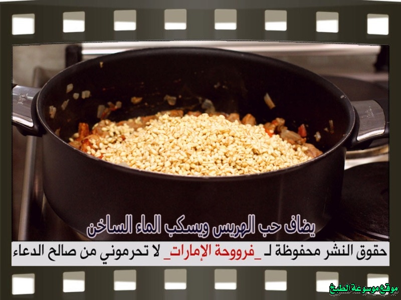 http://photos.encyclopediacooking.com/image/recipes_pictures-how-to-make-arabic-soup-recipe-%D8%B4%D9%88%D8%B1%D8%A8%D8%A9-%D8%A7%D9%84%D8%AD%D8%A8-%D9%81%D8%B1%D9%88%D8%AD%D8%A9-%D8%A7%D9%84%D8%A7%D9%85%D8%A7%D8%B1%D8%A7%D8%AA-%D8%A8%D8%A7%D9%84%D8%B5%D9%88%D8%B111.jpg