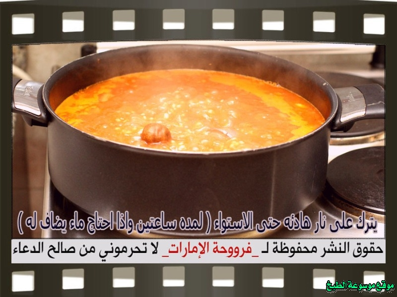 http://photos.encyclopediacooking.com/image/recipes_pictures-how-to-make-arabic-soup-recipe-%D8%B4%D9%88%D8%B1%D8%A8%D8%A9-%D8%A7%D9%84%D8%AD%D8%A8-%D9%81%D8%B1%D9%88%D8%AD%D8%A9-%D8%A7%D9%84%D8%A7%D9%85%D8%A7%D8%B1%D8%A7%D8%AA-%D8%A8%D8%A7%D9%84%D8%B5%D9%88%D8%B112.jpg