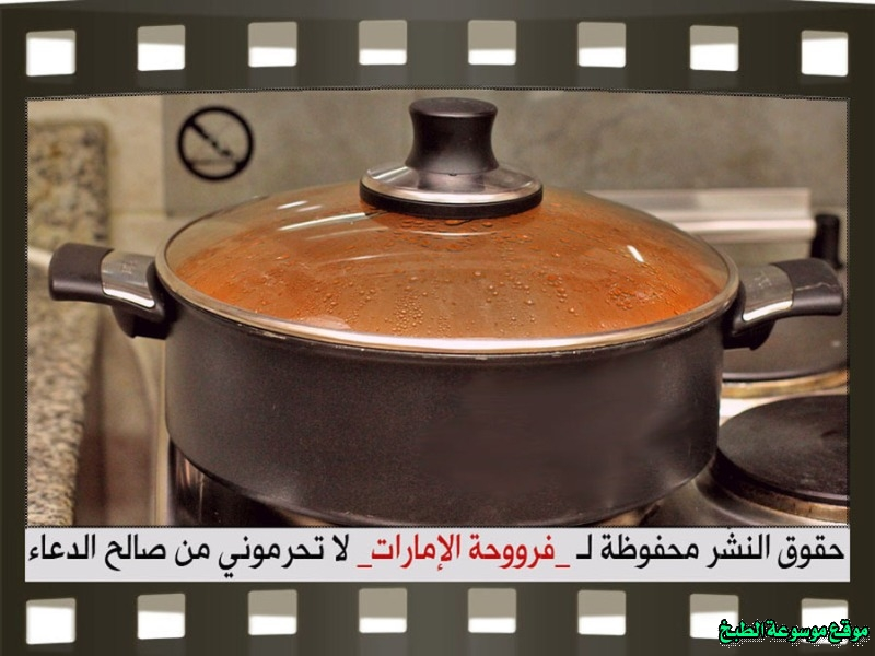 http://photos.encyclopediacooking.com/image/recipes_pictures-how-to-make-arabic-soup-recipe-%D8%B4%D9%88%D8%B1%D8%A8%D8%A9-%D8%A7%D9%84%D8%AD%D8%A8-%D9%81%D8%B1%D9%88%D8%AD%D8%A9-%D8%A7%D9%84%D8%A7%D9%85%D8%A7%D8%B1%D8%A7%D8%AA-%D8%A8%D8%A7%D9%84%D8%B5%D9%88%D8%B113.jpg