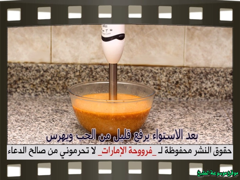 http://photos.encyclopediacooking.com/image/recipes_pictures-how-to-make-arabic-soup-recipe-%D8%B4%D9%88%D8%B1%D8%A8%D8%A9-%D8%A7%D9%84%D8%AD%D8%A8-%D9%81%D8%B1%D9%88%D8%AD%D8%A9-%D8%A7%D9%84%D8%A7%D9%85%D8%A7%D8%B1%D8%A7%D8%AA-%D8%A8%D8%A7%D9%84%D8%B5%D9%88%D8%B114.jpg